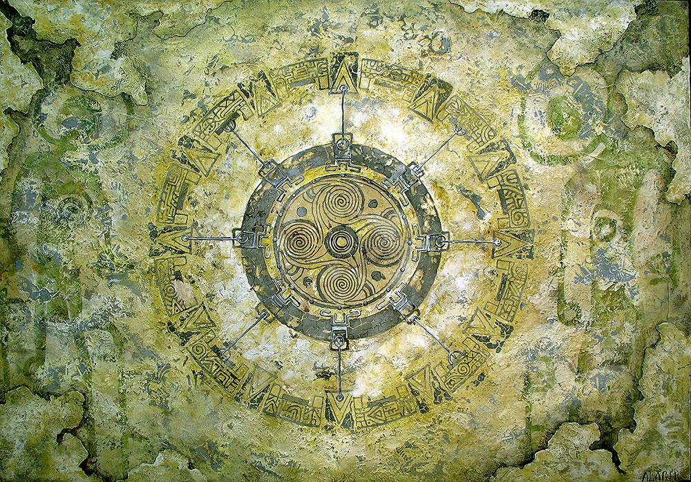 Alagir artwork