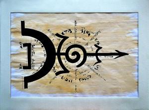 2Home-of-Diviner-39х57-2007